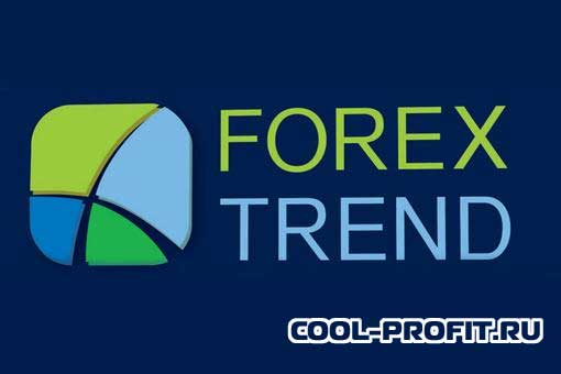 новости форекс тренд на cool-profit.ru