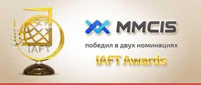 FOREX MMCIS победил в двух номинациях IAFT Awards cool-profit.ru