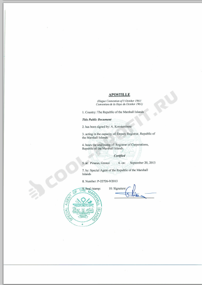 Certificate of Incorporation2 LiteForex (для cool-profit.ru)
