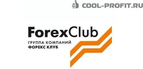 Forex club в беларуси отзывы новости реальном времени форекс