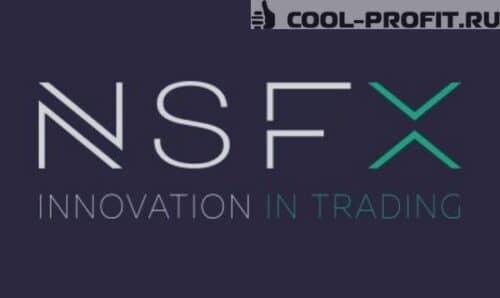 broker-nsfx