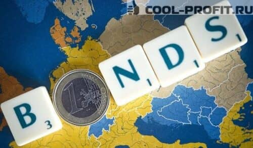 evroobligacii