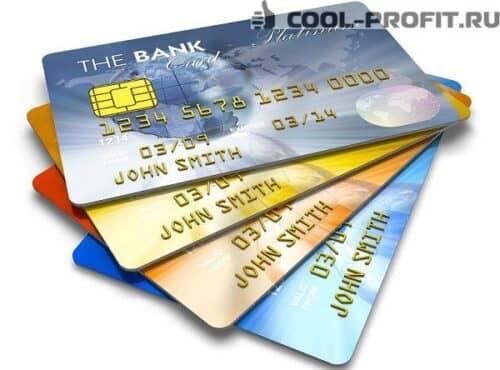 kreditnyie-kartyi