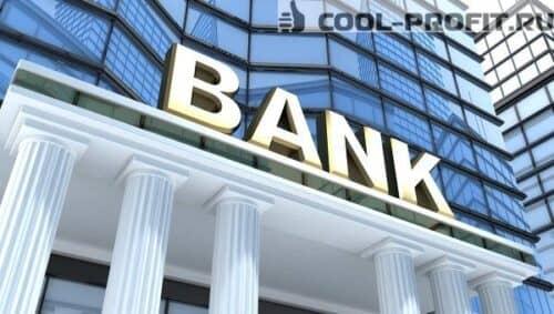 bankovskie-aktivy