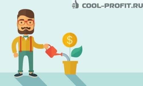 aktsionernye-investitsionnye-fondy