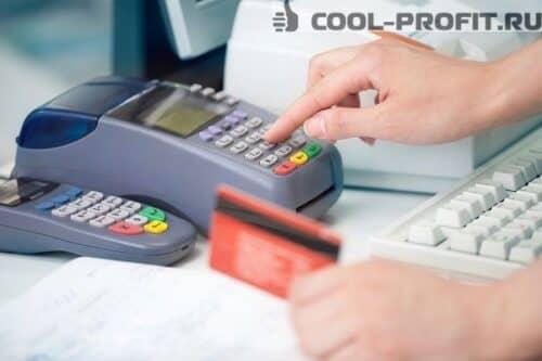rambursnyy-kredit