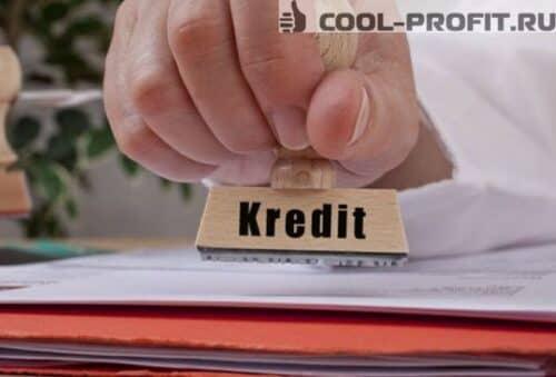 vidy-bankovskih-kreditov