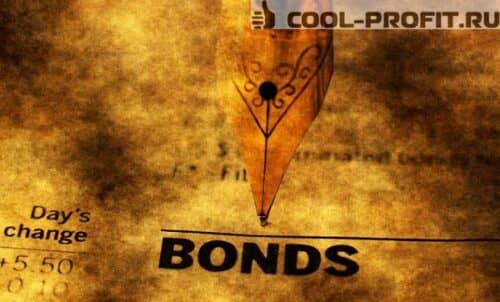 vidy-munitsipalnyh-obligatsiy