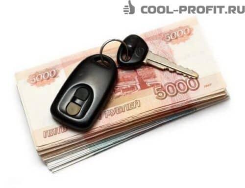 kreditovanie-pod-zalog-pts
