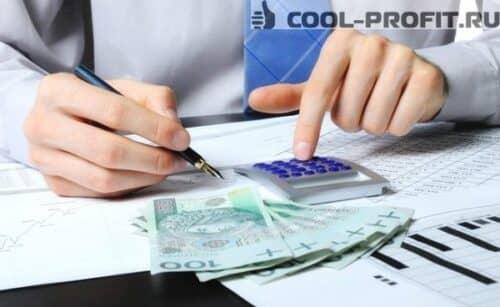 nalogi-s-prodazhi-aktsiy-i-dividendov