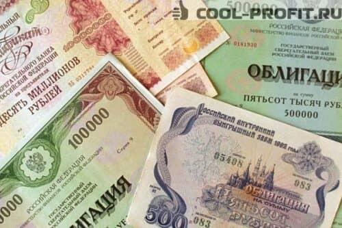 narodnye-obligatsii-federalnogo-zayma