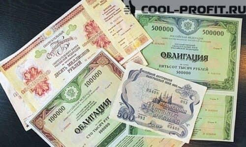 neobespechennye-obligatsii