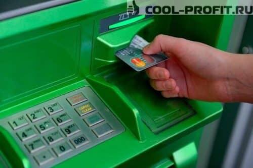 vklad-bez-pasporta-v-sberbanke