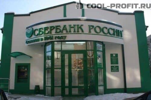 vklad-popolnyay-ot-sberbanka