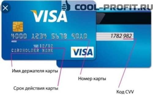 chto-delat-esli-zakanchivaetsya-srok-deystviya-karty-sberbanka