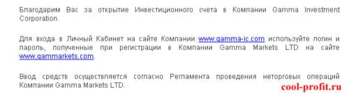 gamma_reg8