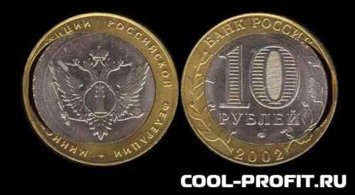 прочие повреждения при чеканке монет cool-profit.ru