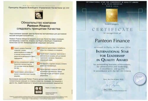 Компания Пантеон Финанс награждена International Star for Leadership in Quality в категории Золото для cool-profit.ru