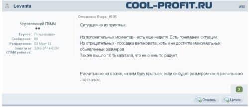 комментарий управляющего Leventa для cool-profit.ru