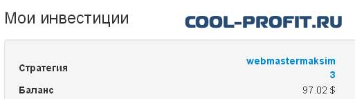 личный кабинет в афорекс cool-profit.ru