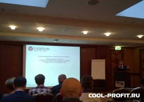 Доклад Максима Магдалинина. III ежегодная конференция Instaforex. cool-profit.ru
