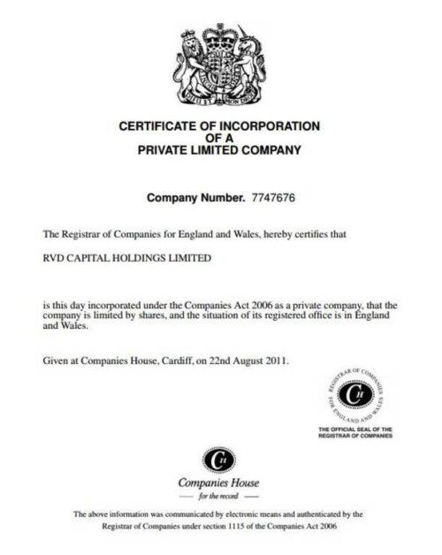 Документы брокера RVD Markets. Регистрационный номер RVD Capital Holdings Limited. Для cool-profit.ru