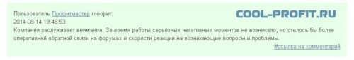 RVD Markets. Отзыв 4 для cool-profit.ru
