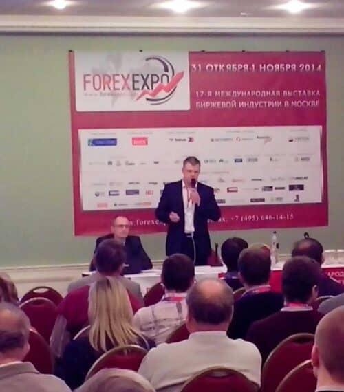 Форекс экспо 2016 москва реферат международный валютный рынок forex
