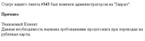 ответ на вопрос по поводу необходимости заполнения ИНН в профиле (для cool-profit.ru)