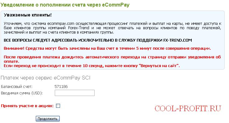 Купить доллар за 40 рублей