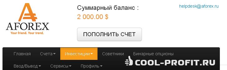 Приз за победу в конкурсе Лучший блог частного инвестора-2014 (cool-profit.ru)