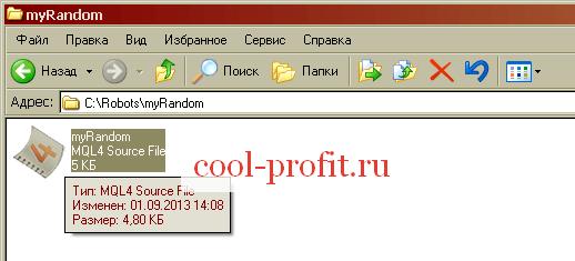 Содержимое архива с советником (для cool-profit.ru)