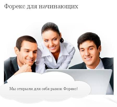 Бесплатные вебинары от Альпари (для cool-profit.ru)