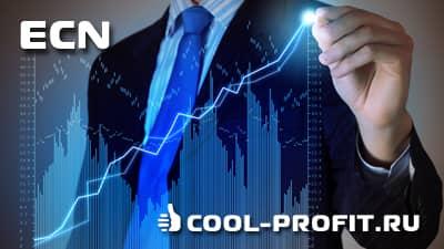 ECN торговый счет ecn (cool-profit.ru)