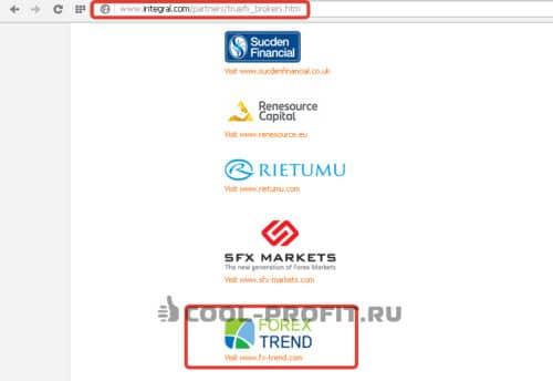 Forex Trend снова появился на сайте Integral (cool-profit.ru)