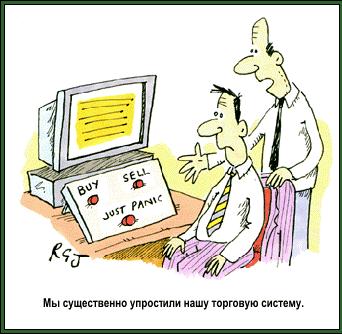 Торговая-система