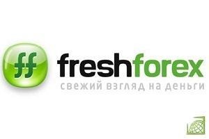 FreshForex -  теперь записи прошедших вебинаров можно смотреть прямо на сайте (для cool-profit.ru)