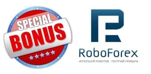 Welcome bonus от RoboForex -  15 USD при регистрации реального счёта (для cool-profit.ru)