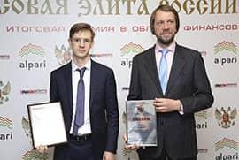 Альпари вновь одержала победу в номинации Гран-при FOREX-брокер года
