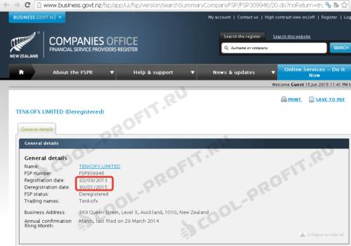 Регистрация Тенко FX (для cool-profit.ru)