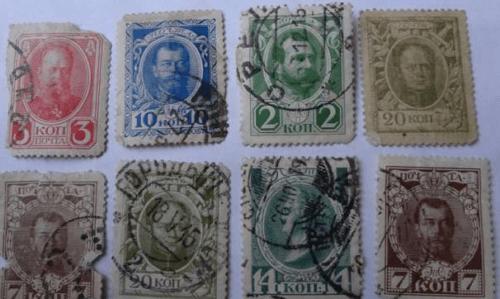 Дореволюционные марки