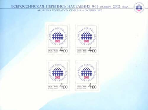 2002 год Всероссийская перепись населения