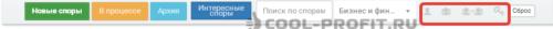 Фильтрация споров по виду (для cool-profit.ru)