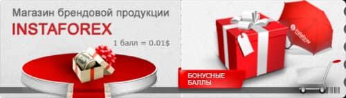 Онлайн магазин ИнстаФорекс (для cool-profit.ru)