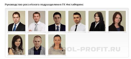 Руководство InstaForex (для cool-profit.ru)