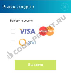 Вывод средств с betonmoney.com (для cool-profit.ru)