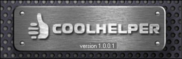 Заставка CoolHelper (для cool-profit.ru)
