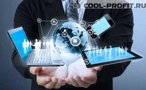 investitsii-v-informatsionnyie-tehnologii