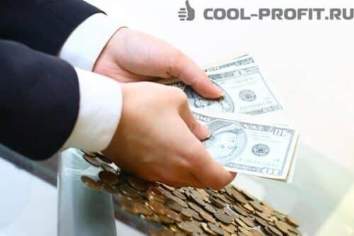 bankovskie-investitsii