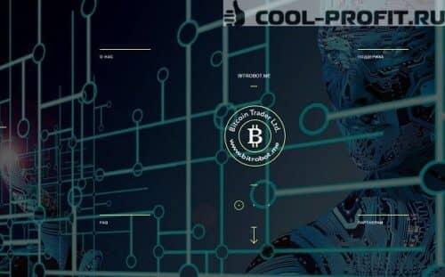 platforma-bitrobot-me